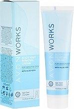 Духи, Парфюмерия, косметика Крем для депиляции тела - Avon Works Body Hair Removal Cream
