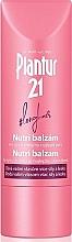 Духи, Парфюмерия, косметика Бальзам для длинных волос - Plantur 21 #longhair Nutri Balm