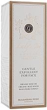 Духи, Парфюмерия, косметика Эксфолиант для лица - Bulgarian Rose Lady's Joy Luxury Gentle Exfoliant For Face