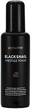 Духи, Парфюмерия, косметика Тонер для лица с муцином черной улитки - Ayoume Black Snail Prestige Toner