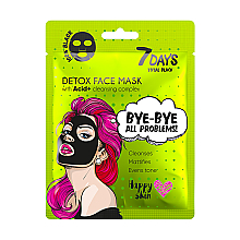 Духи, Парфюмерия, косметика Маска для лица - 7 Days Total Black Bye bye All Problems Detox Face Mask