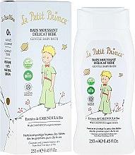 Духи, Парфюмерия, косметика Нежное средство для купания - Le Petit Prince Gentle Baby Bath