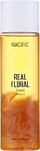 Духи, Парфюмерия, косметика Тонер для лица с лепестками розы - Nacific Real Floral Rose Toner
