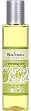 Духи, Парфюмерия, косметика Масло для тела виноградное - Saloos Grape Oil