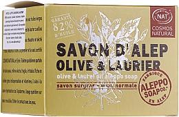 Духи, Парфюмерия, косметика Аллепское мыло оливково-лавровое - Tade Aleppo Soap Olive