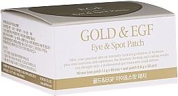Духи, Парфюмерия, косметика Гидрогелевые патчи для глаз с золотом - Petitfee & Koelf Gold&EGF Eye&Spot Patch