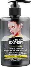 Духи, Парфюмерия, косметика Угольное очищающее мыло-детокс для рук и тела для всех типов кожи - Detox Expert Charcoal Cleansing Soap-detox For Hands And Body