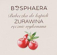 """Духи, Парфюмерия, косметика Бомбочка для ванны """"Клюква"""" - Bosphaera"""