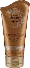 Духи, Парфюмерия, косметика Маска для лица - Avon Planet Spa Radiance Ritual Liquid Gold Face Mask