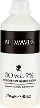 Духи, Парфюмерия, косметика Крем-оксидант - Allwaves Cream Hydrogen Peroxide 9%