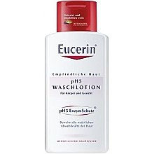 Духи, Парфюмерия, косметика Крем для душа - Eucerin pH5 Wash Lotion