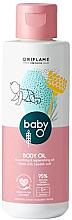 Духи, Парфюмерия, косметика Детское масло для кожи - Oriflame Baby O Body Oil