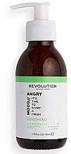 Духи, Парфюмерия, косметика Очищающий гель для лица - Revolution Skincare Angry Mood Soothing Cleansing Gel