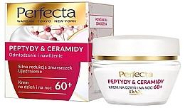 Духи, Парфюмерия, косметика Восстанавливающий крем 60+ - Perfecta Peptydy&Ceramidy