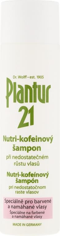 Шампунь нутрикофеиновый против выпадения волос - Plantur Nutri Coffein Shampoo — фото N2
