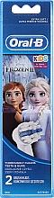 """Духи, Парфюмерия, косметика Сменная насадка для детской зубной щетки, """"Холодное сердце"""", 2шт - Oral-B Stages Power Vitality Kids Frozen"""
