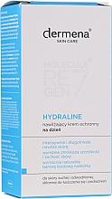Духи, Парфюмерия, косметика Увлажняющий защитный дневной крем - Dermena Skin Care Hydraline Cream