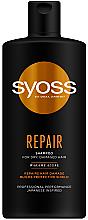 Духи, Парфюмерия, косметика Шампунь с водорослями вакаме для сухих и поврежденных волос - Syoss Repair Shampoo
