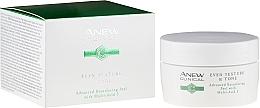 Духи, Парфюмерия, косметика Пилинг-салфетки для лица - Avon Anew Clinical Advanced Resurfacing Peel