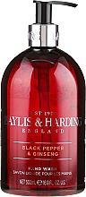 Духи, Парфюмерия, косметика Жидкое мыло для рук - Baylis & Harding Black Pepper & Ginseng Hand Wash