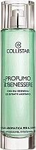 Духи, Парфюмерия, косметика Ароматизированная вода для тела с цветочными экстрактами - Collistar Speciale Benessere Profumo di Benessere