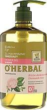 Духи, Парфюмерия, косметика Тонизирующий гель для душа с экстрактом дамасской розы - O'Herbal Toning Shower Gel
