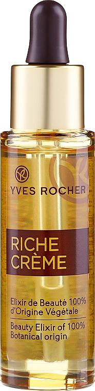 """Сыворотка """"Эликсир красоты"""" 100% растительного происхождения - Yves Rocher Riche Creme Beauty Elixir Of 100% Botanical Origin — фото N1"""