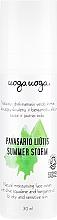 Духи, Парфюмерия, косметика Увлажняющий крем для лица для сухой и чувствительной кожи - Uoga Uoga Natural Moisturising Face Cream