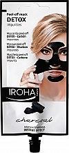 Духи, Парфюмерия, косметика Маска для лица - Iroha Nature Detox Peel Off Face Mask