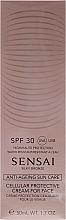 Духи, Парфюмерия, косметика Солнцезащитный крем для лица SPF30 - Kanebo Sensai Cellular Protective Cream For Face
