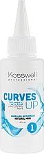 Духи, Парфюмерия, косметика Средство для завивки натуральных волос - Kosswell Professional Curves Up 1