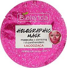 Духи, Парфюмерия, косметика Маска для лица с Д-пантенолом - Bielenda Holographic Mask Peel-Off