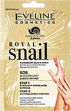 Духи, Парфюмерия, косметика Пилинг и маска для рук - Eveline Cosmetics Royal Snail Sos Regenerating Hand Treatment
