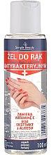Духи, Парфюмерия, косметика Антибактериальный гель для рук - Simple Beauty Antibacterial Hand Gel