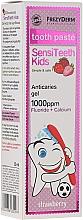 Духи, Парфюмерия, косметика Зубная паста - Frezyderm SensiTeeth Kids Tooth Paste 1000ppm