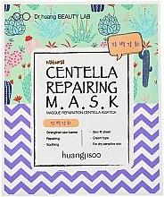 Духи, Парфюмерия, косметика Восстанавливающая тканевая маска для лица - Huangjisoo Centella Repairing Mask