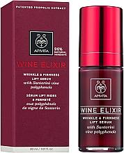 Духи, Парфюмерия, косметика Сыворотка-лифтинг против морщин с полифенолами вина Санторини - Apivita Wine Elixir Wrinkle And Firmness Lift Serum