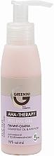 Духи, Парфюмерия, косметика Пилинг-скатка для лица с маслом Грейпфрута - Greenini Peeling Gel Grapefruit Oil & Aha Acid