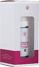 Духи, Парфюмерия, косметика Многослойная увлажняющая маска - Charmine Rose Hydromask HA-Urea 10%