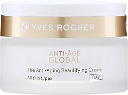 Духи, Парфюмерия, косметика Дневной крем для лица против морщин - Yves Rocher Anti-wrinkle Day Face Cream