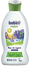 Духи, Парфюмерия, косметика Гипоаллергенная пена для ванны - Bobini Vegan