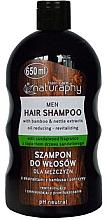 Духи, Парфюмерия, косметика Шампунь для мужчин с экстрактом бамбука и крапивы - Bluxcosmetics Naturaphy Bamboo & Nettle Extracts Man Shampoo