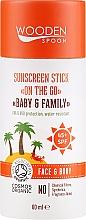Духи, Парфюмерия, косметика Солнцезащитный стик - Wooden Spoon Sunscreen Stick On The Go SPF 45