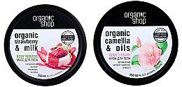 Духи, Парфюмерия, косметика Набор - Organic Shop (b/mousse/250ml + b/cr/250ml)