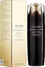 Духи, Парфюмерия, косметика Увлажняющий лосьон для лица - Shiseido Future Solution LX Concentrated Balancing Softener
