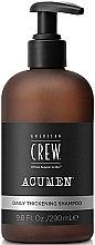 Духи, Парфюмерия, косметика Уплотняющий шампунь для волос - American Crew Acumen Daily Thickening Shampoo
