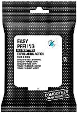 Духи, Парфюмерия, косметика Салфетки для пилинга лица и тела - Comodynes Easy Peeling Exfoliating Action Face and Body