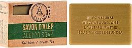 """Духи, Парфюмерия, косметика Мыло алеппское """"Зеленый чай"""" - Alepeo Aleppo Soap Green Tea 8%"""