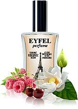 Духи, Парфюмерия, косметика Eyfel Perfume S-5 - Парфюмированная вода