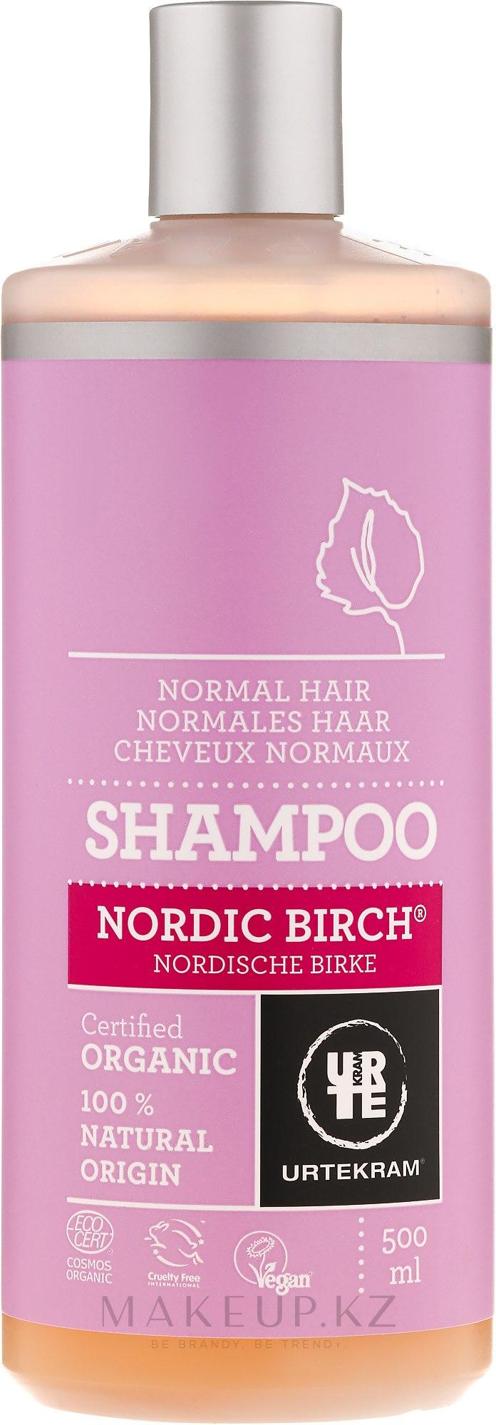 """Шампунь """"Северная береза"""" для нормальных волос - Urtekram Nordic Birch Shampoo Normal Hair — фото 500 ml"""